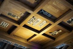 Kawagoe hikawa shrine  (6) (lvakanon) Tags: shrine   kawagoe