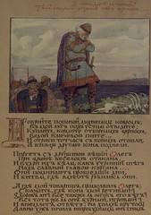 1900-.  ..    . . . __07 (Library ABB 2013) Tags:     pushkin russianstatelibrary rsl