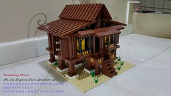 Kampung House 2 Side View 1 (Oh Jee Shyan) Tags: building village kampung malays malaysia lego