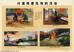 Posters showing measures against atomic, chemical and bacterial warfare (28) (chineseposters.net) Tags: china street poster fire 1971 propaganda chinese cleaning chemicalwarfare watercart wateringcart
