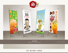 Portfolio - 2012 | NEW (aboutshi) Tags: illustration advertising poster logo design graphic card catalog portfolio product visual package shi dm