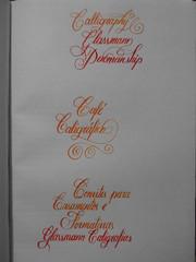 PC220123 (Glassmann Scriptorium) Tags: coffee designer luis pluma calligraphy ornamental desenho caligrafia scriptorium manuscritos iluminura certificado convites calligraphic cursiva iluminuras beltro glasman franciscobeltro convitesdecasamento caligrafias calgrafo byglassmann glassmann glassmanndesigner glassmannluis calligraphiccoffee glassmannscriptorium manuscritosiluminados glassmanncaligrafias calligraphiccoffeeassociations caligrafiamedieval caligrafianoparan caligrafiadiplomas caligrafiacertificados diplomacidadaniahonoraria caligrafoparanaense manuscriptsdiplom luiscarlosglassmann glassmanncalgrafo glassmannpergaminhos calgrafoparan calgrafoparanaense calgrafobrasileiro diplomacaligrafia