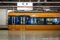 to Nara / Kyoto, Japan (yameme) Tags: travel japan canon eos kyoto   kansai   kyotostation 24105mmlis 5d3 5dmarkiii