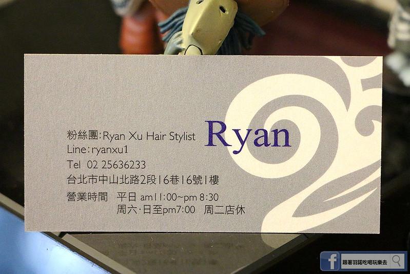 Narciss Hair捷運中山美髮沙龍075
