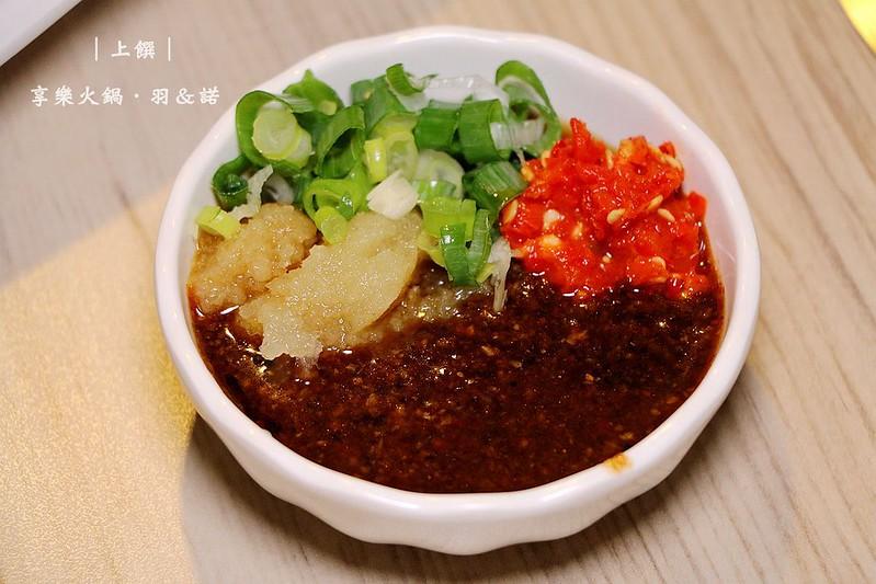 上饌享樂火鍋泰山涮涮鍋51