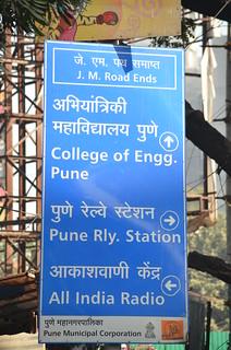 Pune (10)