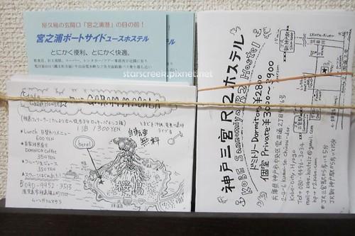 Q1500-25.JPG