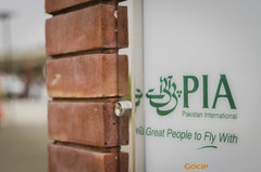 PIA (GoCiP) Tags: street pakistan red summer orange building brick architecture project logo photography daylight airport nikon day streetphotography photojournalism brickwall pia lahore sunnyday summerday cloudyday 2485mm lahoreairport gocinematic airportproject d7000 nikond7000 gocip zeeshangondal