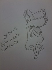 4-1-2013 (HaNaN DiYaA) Tags: art angel flying flickr drawing draw mounir  2013  tumblr