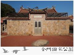 珠山薛氏家廟-06