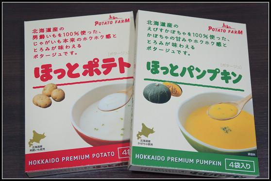 【2013 東京】羽田機場必買伴手禮 @ ▌Meiko 愛敗家。甜點。旅行~▌ :: 痞客邦
