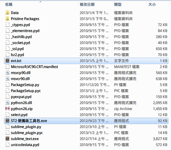 ilowkey.net-2013-01-05_101333.png