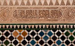 Detalle de La Alhambra (Jorge Rodriguez) Tags: espaa arquitectura arte el granada generalife palacio rabe mfcc nazar