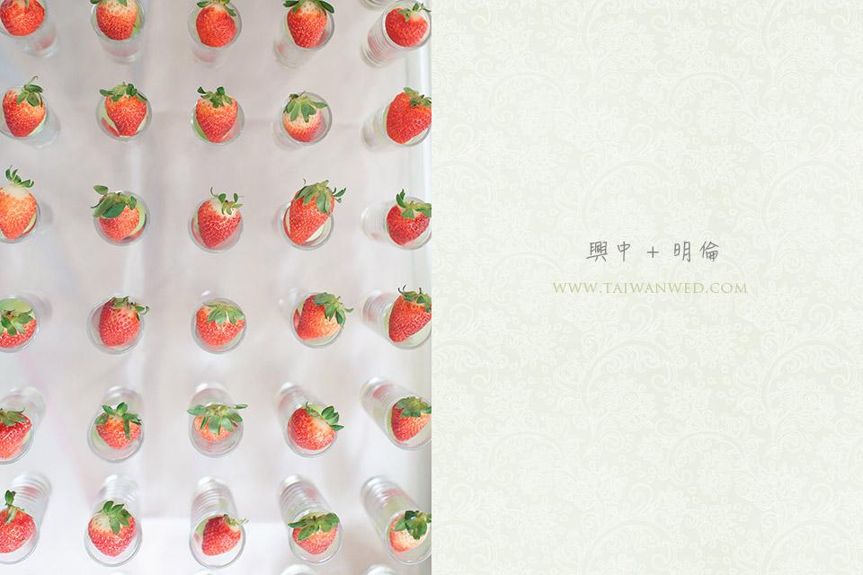興中-明倫-54
