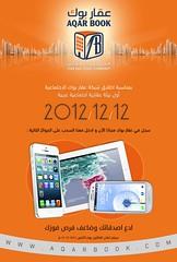 (  | Yahya Badheeb) Tags: logo design 3d designer webdesign yahya                        badheeb
