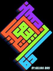 dua ribu tiga belas2 (REKA KUFI) Tags: arabic calligraphy malay islamic jawi khat kufic kufi kaligrafi