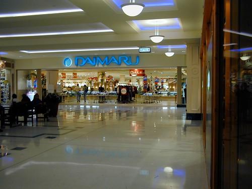 Pacific Fair Mall Gold Coast - 2