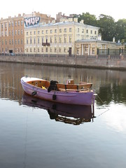 SPB Tour Boats on the Fontanka (robert_m_brown_jr) Tags: reflection reflections stpetersburg boat purple russia fontanka sanktpeterburg  fontankacanal