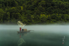 2016 () Tags:         fog morning dusk dawn lake fishman boat fishing china nikon landscape travel mist river hunan dongjianglake blue