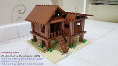 Kampung House 1 Side View 1 (Oh Jee Shyan) Tags: building village kampung malays malaysia lego