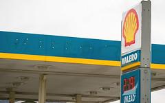 Shellero... (Nicholas Eckhart) Tags: america us usa 2016 retail stores former reuse citgo valero shell bellevue ohio oh