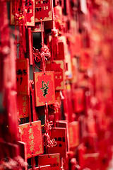 names at a temple entry in Suzhou (Philippe Lejeanvre) Tags: china red rouge temple asia village chinese images getty asie names chine gettyimages jiangsu 2012  tongli