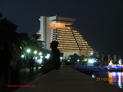 Night Shot , Doha - Qatar . (Feras Qaddoora) Tags: night hotel shot state resort corniche sheraton resorts doha qatar