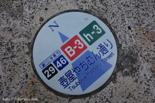 20121224_101111_0