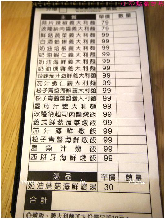 桃園55號義大利麵 (2).JPG