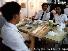 นักศึกษาแอนิเมชั่นราชภัฏสวนสุนันทา