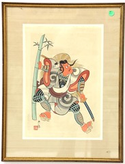 83. Japanese Print of a Samurai