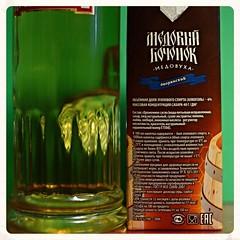 DSC_1372 (mucmepukc) Tags: beer bottle