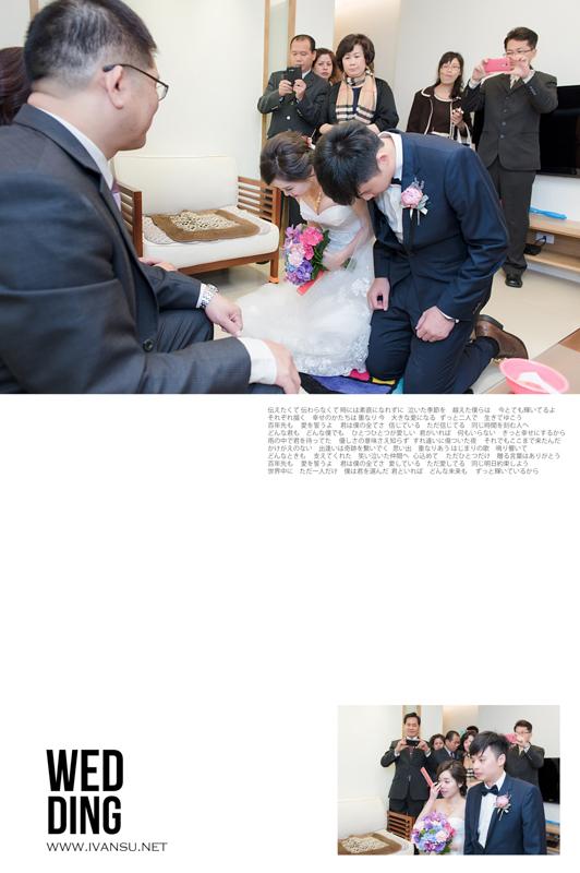 29441582780 4370792c8f o - [台中婚攝] 婚禮攝影@展華花園會館 育新 & 佳臻