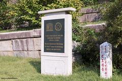 Tomb of King Kongmin, Kaesong (George Pachantouris) Tags: dprk north korea pyongyang kim ilsung jongil jongun communism socialism