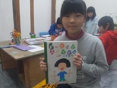 DSC_0872.JPG (hiro.fumi) Tags: kotoha