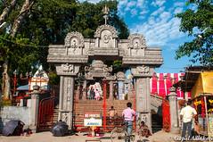 Mahabhairab Temple (adhikarig) Tags: india assam tezpur mahabhairabtemple