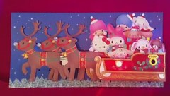 Cutest Christmas Card Ever!!! ( Kitschy Kawaii ) Tags: hello christmas kitty sanrio card kawaii hubby