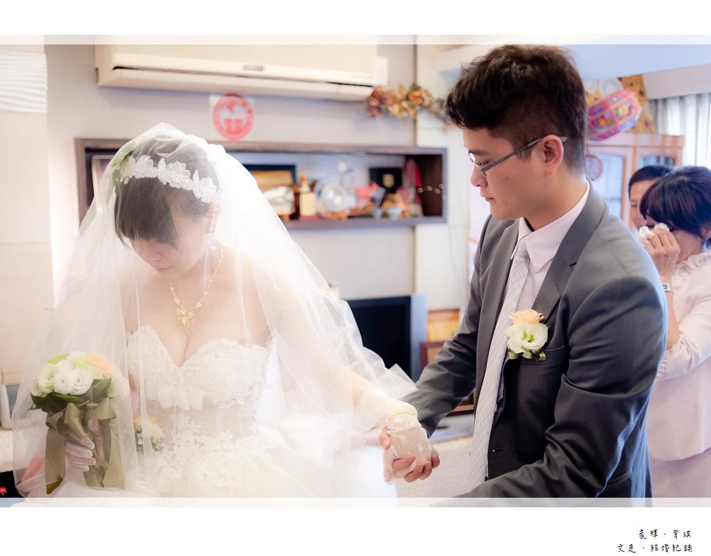 家輝&育琪_054
