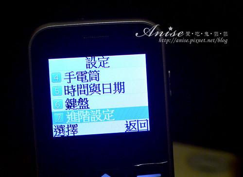 雙揚科技VOIIS v7g 雲端老人手機029.jpg