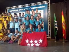 Campeonato España Triatlón por autonomías #Mequinenza 5