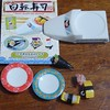 Box 3 of Petit Sushi Go Round Re-ment set (lyndell23) Tags: rement sushi miniature miniaturefood playfood