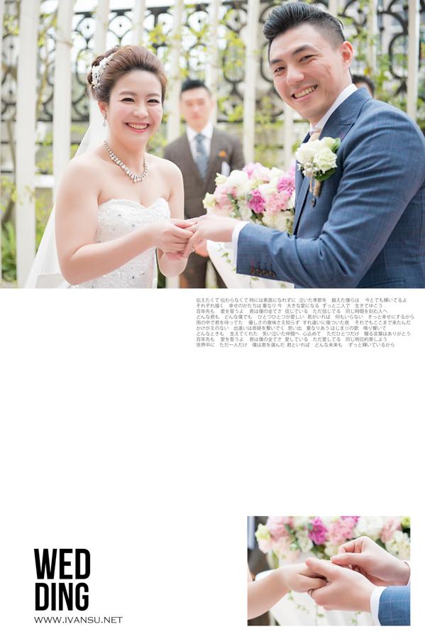 29650083935 8f8a4bbebf o - [台中婚攝] 婚禮攝影@林酒店 汶珊 & 信宇