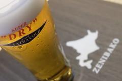 extra cold dry draft beer (HAMACHI!) Tags: tokyo bbq 2016 japan food  zenibakobbq hokkaido ginza shinbashi charcoalgrill dinner pub drink  extracold fujifilmx70 fujifilmx x70