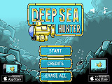 深海獵人(Deep Sea Hunter)