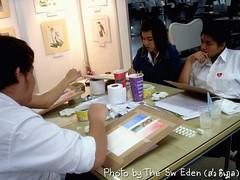 นักเรียน Animation ใน งานประกวดภาพระบายสีน้ำราชภัฏสวนสุนันทา
