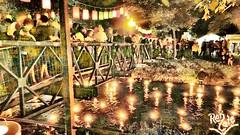 182) Lichterfest Bad Krozingen wm (Renate:) Tags: festival night lights nacht bad fest lichter lichterfest krozingen