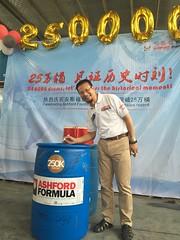 250K Drum Party China (2)