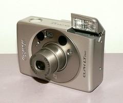 gear aps canonelphlt260 camerapornpicturesofcameras apsadvancedphotosystem