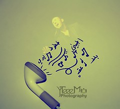 احبيني ، بلا عقدٍ (yteeem.com) Tags: ، تصوير ابداع احبك