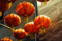 Happy New Year Everyone! (Russ Beinder) Tags: china street light night cn paper candid beijing lantern